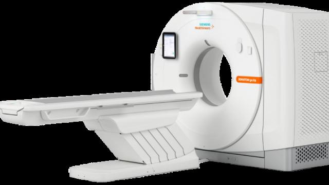 В апреле 2021 года начнет работать новый современный компьютерный томограф.