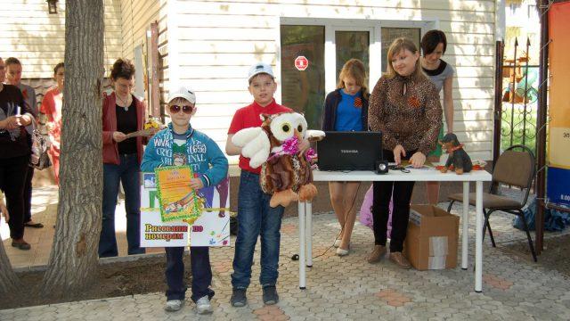 2 мая в ЦВМ «Zoovita» состоялось награждение участников конкурса детских рисунков